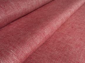 16С132-ШР/1.пн.+К 1/2 Ткань скатертная, ширина 150см, лен-100%