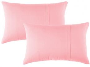 Набор наволочек трикотажных (2 шт.) 50*70 цвет розовый