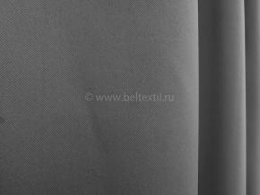 Ткань блэкаут Carmen RS 6668-09/280 P BL серый, ширина 280см