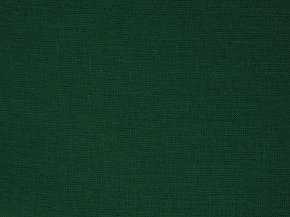 11С520-ШР 30*45 Салфетка цв. зеленый