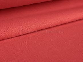 19С52-ШР+Гл+М+Х+У 1047/1 Ткань костюмная, ширина 150см, хлопок-52% лен-48%