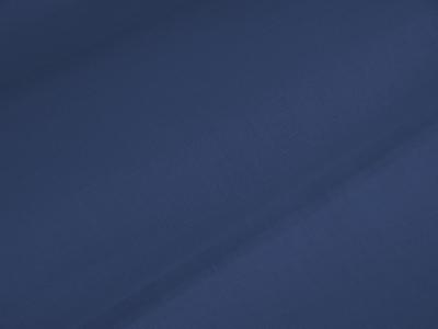 4С33-ШР+Гл 999/0 Ткань для постельного белья