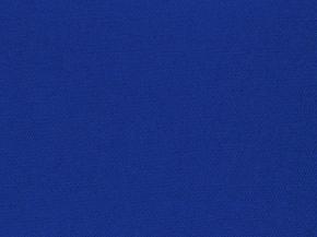 Саржа гл/крашеная василек, ширина 150 см, 245 г/м2