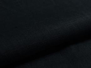 4С33-ШР/2пн.+Гл 147/0 Ткань для постельного белья, ширина 150см, лен-100%