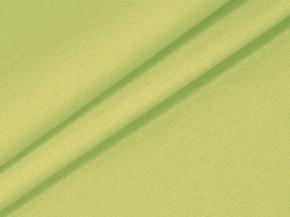 Перкаль ткань арт.239 гладкокраш.  ПК МАПС цвет  86018/9 салат