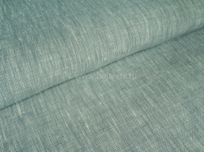 14С176-ШР 270/1 Ткань для постельного белья, шир.260, лен-100