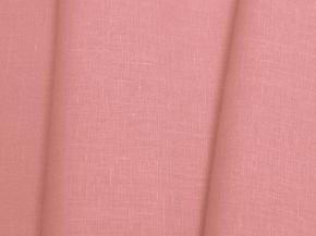 15С28-ШР/з+Гл 561/0 Ткань для постельного белья, ширина 260см, лен-100%