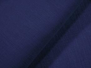 09С52-ШР/2пн./з+Гл 1318/0 Ткань скатертная, ширина 150см, лен-100%