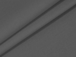 1735-БЧ (1037)Бязь гладкокрашеная цв.17-1502, ширина 220см