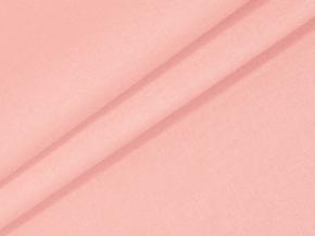 Перкаль арт.239 МАПС цв.15860/61 розовый, ш.220см