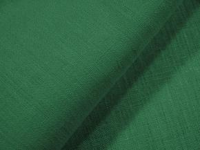 09С52-ШР/2пн/з+ГлМХУ 1686/0 Ткань костюмная, ширина 145см, лен-100%