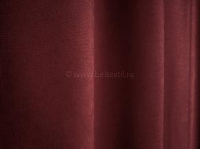 Ткань портьерная Gold Line FB 1403-197/280 PV, ширина 280см