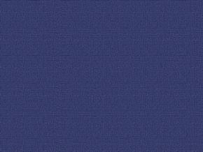 8-БЧ (484) Бязь гладкокрашеный цвет 193952 синий, ширина 150см
