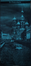 """6с102.411ж1 """"Петербург"""" Полотенце махровое 67х150см"""