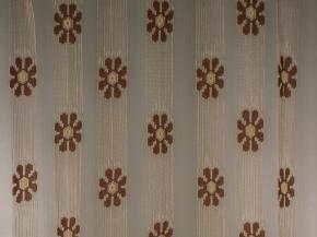 С628А ШТОРА коричневая с бежевым 2.55*1.45м