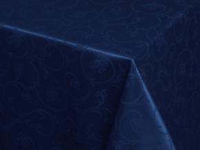 03С5-КВгл+ГОМ т.р. 2233 цвет 251003 темно-синий, ширина 155 см