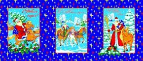 Полотенце вафельное 45*60  Новый год  цвет синий