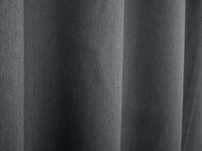 Ткань блэкаут Carmen MS 16023 MSSI-01/280 P BL 2st серый, ширина 280см