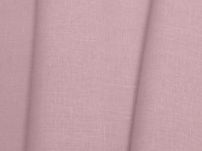 15С52-ШР/з+Гл 1504/0 Ткань для постельного белья, ширина 220 см, лен-100%