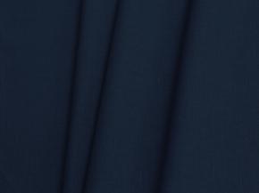 08С341-ШР/пн.+Гл+МХУ 1367/0 Ткань костюмная, ширина 150см, лен-100%