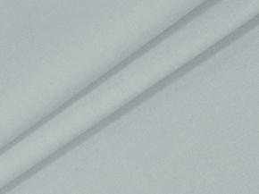 Бязь гладкокрашеная 120/ 220 цв. серый, 220см