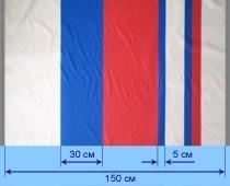 8С55-КВн 3649/1 фл 90+2/1 флаг ширина полосы 30см + 2флага ширина полосы 5см (мерный лоскут)