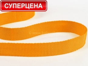 18мм. 12С3727-Г50 (рис.8757) ЛЕНТА ОКАНТОВОЧНАЯ 18мм, оранжевый*023 (рул.50м)