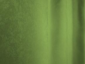Портьерная ткань Respect RS 42002-50/280 PSoft оливковый ширина 280см