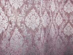 Ткань блэкаут T RS 5790-446/145 PJac BL, 145см