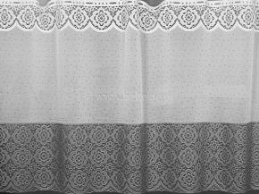 0.75м Д86АГ/75 ПОЛОТНО ГАРДИННОЕ белый с серым