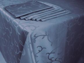 3423-05 КСБ 1927/174015 148*148 цв серо-голубой