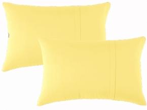 Набор наволочек трикотажных (2 шт.) 50*70 цвет желтый