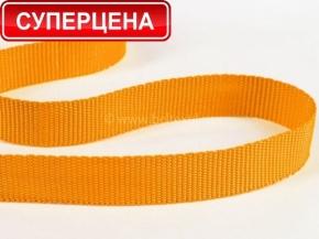 18мм. 12С3727-Г50 (рис.8757) ЛЕНТА ОКАНТОВОЧНАЯ 18мм, оранжевый*046 (рул.50м)