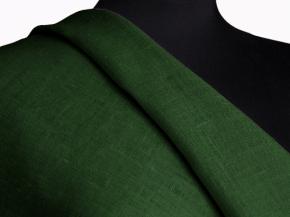4С33-ШР+Гл+М+Х+У 534/0 Ткань костюмная, ширина 150см, лен-100