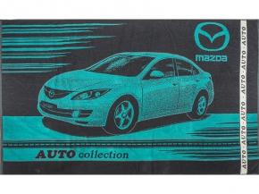 6с102.412ж1 Mazda Полотенце махровое 104х175см