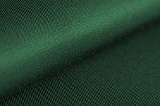 Куплю ткань для спецодежды купить ткани в г иваново