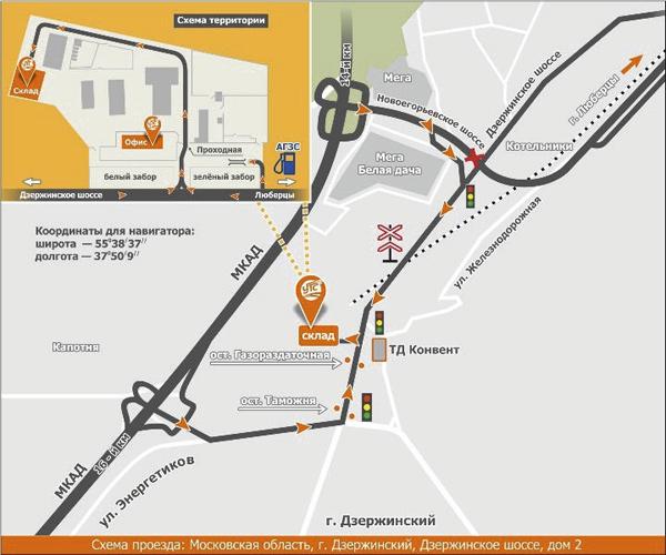 Дзержинский официальный сайт транспортная компания официальный сайт строительной компании полис групп